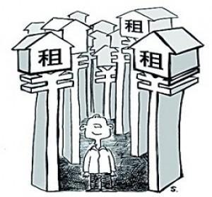 关于师门村落整顿,房租期限续费说明